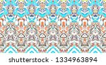 colorful seamless pattern for...   Shutterstock . vector #1334963894