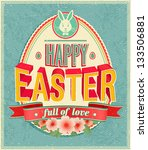 happy easter   vector... | Shutterstock .eps vector #133506881