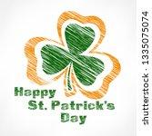 happy patrick day  green... | Shutterstock .eps vector #1335075074