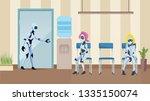 robot queue in office corridor...   Shutterstock .eps vector #1335150074