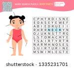 educational game for kids. word ... | Shutterstock .eps vector #1335231701