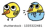 cute baby easter bird chicks... | Shutterstock .eps vector #1335322481