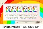 vector kawaii font and alphabet ...   Shutterstock .eps vector #1335327134