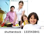 happy family in the kitchen... | Shutterstock . vector #133543841