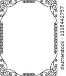 forged openwork metal abstract... | Shutterstock . vector #1335442757