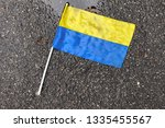 dirty yellow blue ukrainian... | Shutterstock . vector #1335455567
