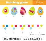 matching children educational... | Shutterstock .eps vector #1335513554