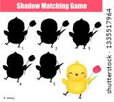 shadow matching educational... | Shutterstock .eps vector #1335517964