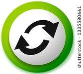swap  flip icon. circular  oval ... | Shutterstock .eps vector #1335580661