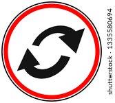 swap  flip icon. circular  oval ... | Shutterstock .eps vector #1335580694