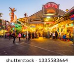 taipei  taiwan   december 1... | Shutterstock . vector #1335583664