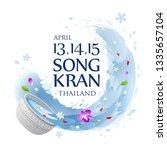 thailand songkran water... | Shutterstock .eps vector #1335657104