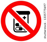 prohibition sign. black... | Shutterstock .eps vector #1335775697