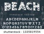 font alphabet script typeface...   Shutterstock .eps vector #1335819554