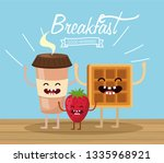 happy coffee plastic cup with... | Shutterstock .eps vector #1335968921