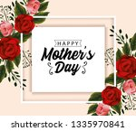 mothers day card with flowers... | Shutterstock .eps vector #1335970841