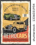 retro cars show or vehicle... | Shutterstock .eps vector #1336031954