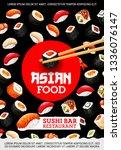 japanese cuisine bar restaurant ... | Shutterstock .eps vector #1336076147