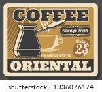 arabic coffee in turk  steaming ... | Shutterstock .eps vector #1336076174