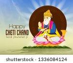 vector illustration  for sindhi ...   Shutterstock .eps vector #1336084124