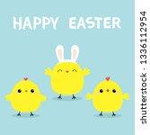 happy easter. chicken bird face ...   Shutterstock .eps vector #1336112954