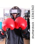 boxer with red boxing gloves | Shutterstock . vector #13361563