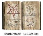 necronomicon book   Shutterstock . vector #133625681