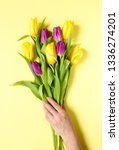 yellow and purple flowers... | Shutterstock . vector #1336274201