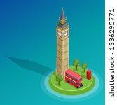 london. set of detailed... | Shutterstock .eps vector #1336295771