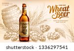 wheat beer ads with woodcut... | Shutterstock .eps vector #1336297541