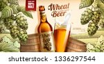 wheat beer ads with woodcut... | Shutterstock .eps vector #1336297544