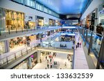dubai  uae   november 14 ... | Shutterstock . vector #133632539