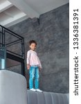 dancing on sofa. cute little...   Shutterstock . vector #1336381391
