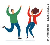 man and woman jumping. people... | Shutterstock .eps vector #1336386671