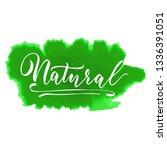eco  bio  organic  gluten free  ...   Shutterstock .eps vector #1336391051