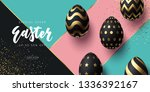 easter holiday sale background. ... | Shutterstock .eps vector #1336392167