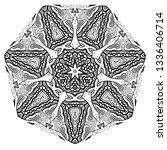 mandala flower. hand drawn... | Shutterstock .eps vector #1336406714