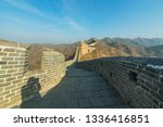 great wall of beijing china    Shutterstock . vector #1336416851