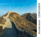 great wall of beijing china    Shutterstock . vector #1336416854