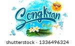 amazing songkran festival of...   Shutterstock .eps vector #1336496324