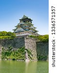 the osaka castle  a japanese... | Shutterstock . vector #1336571357