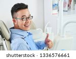 portrait of asian young man in...   Shutterstock . vector #1336576661
