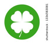 sign clover with four petals.... | Shutterstock .eps vector #1336583081