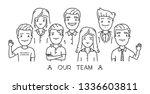 vector line web illustration... | Shutterstock .eps vector #1336603811