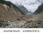 majestic nature in mestia ... | Shutterstock . vector #1336622411