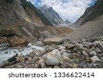 majestic nature in mestia ... | Shutterstock . vector #1336622414