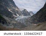 majestic nature in mestia ... | Shutterstock . vector #1336622417