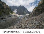 majestic nature in mestia ... | Shutterstock . vector #1336622471