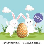 easter rabbits dancing with egg ... | Shutterstock .eps vector #1336655861
