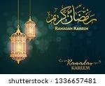 ramadan kareem or eid mubarak... | Shutterstock .eps vector #1336657481